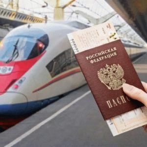 Бонусы РЖД за покупку билетов и акции для пенсионеров
