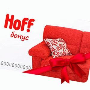 Как проверить бонусы на карте Хофф
