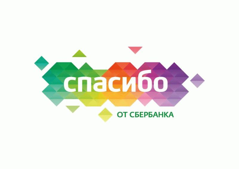 Логотип программы Спасибо от Сбербанка