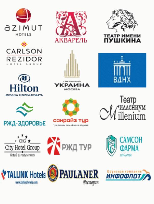Компании-партнёры программы