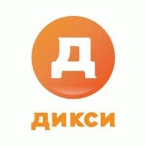 Дикси — акции и скидки супермаркетов Москвы