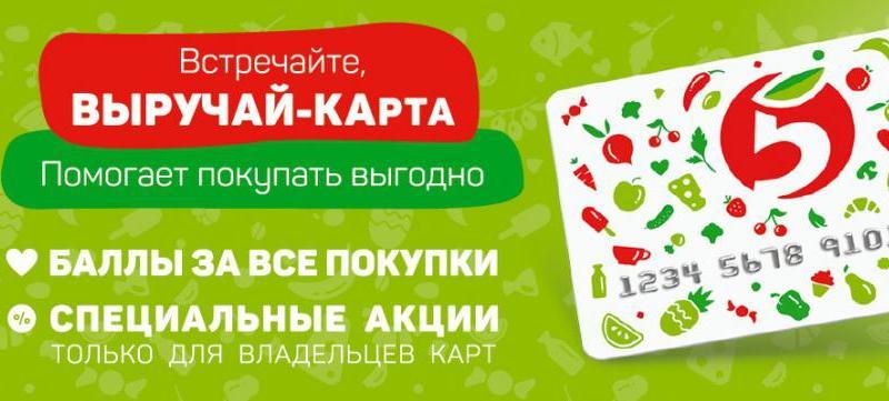 Реклама программы