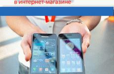 Не переплачиваем! Как недорого купить китайские телефоны в интернет-магазине
