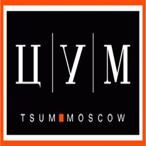 Когда бывает распродажа на официальном сайте интернет-магазина Tsum (ЦУМ)