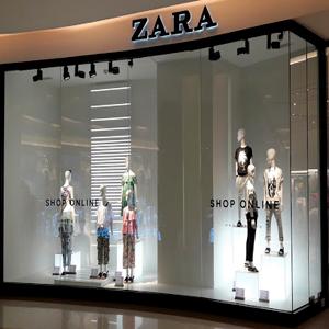 Распродажа на официальном сайте интернет-магазина «ЗАРА»