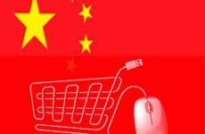 Самый дешевый китайский интернет-магазин