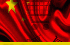 Топ рейтинг китайских интернет-магазинов