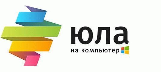 Логотип сервиса Юла