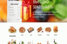 Где взять бесконечный промокод Delivery Club на 500 рублей?