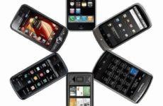 Где можно купить телефоны по низким ценам