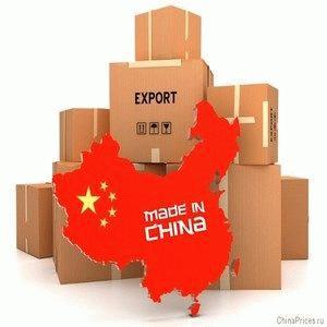 Как и где заказать товар из Китая напрямую?