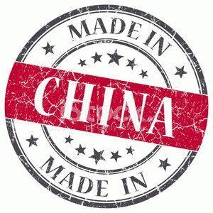 Как купить оптом с завода одежду из Китая