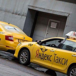 Как получить скидку в  «Яндекс.Такси»