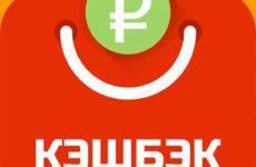 Кэшбэк для АлиЭкспресс от ePN: отзывы и мнения пользователей