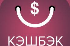 Лучший кэшбэк для «АлиЭкспресс» — ТОП 10 лучших