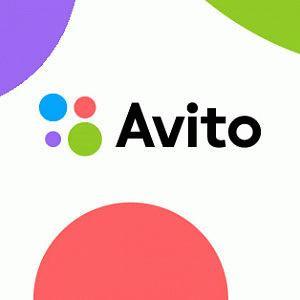 Сколько стоит доставка на Авито и как подключить