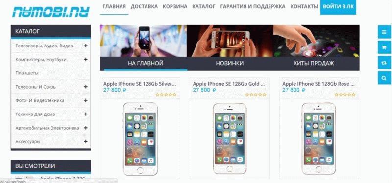 Модели телефонов, представленные на сайте