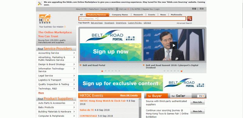 Сайт hktdc.com -страница навигации