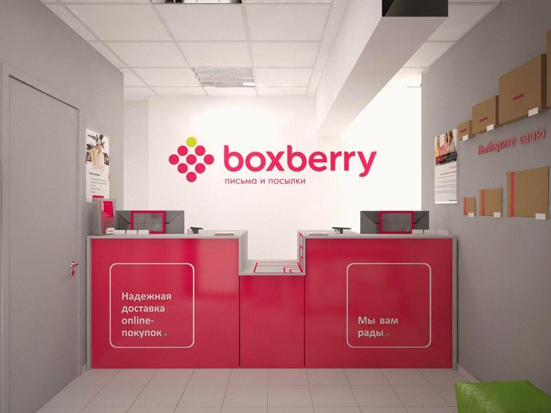 Boxberry - единственный сервис, через который осуществляется доставка товаров, купленных на Авито