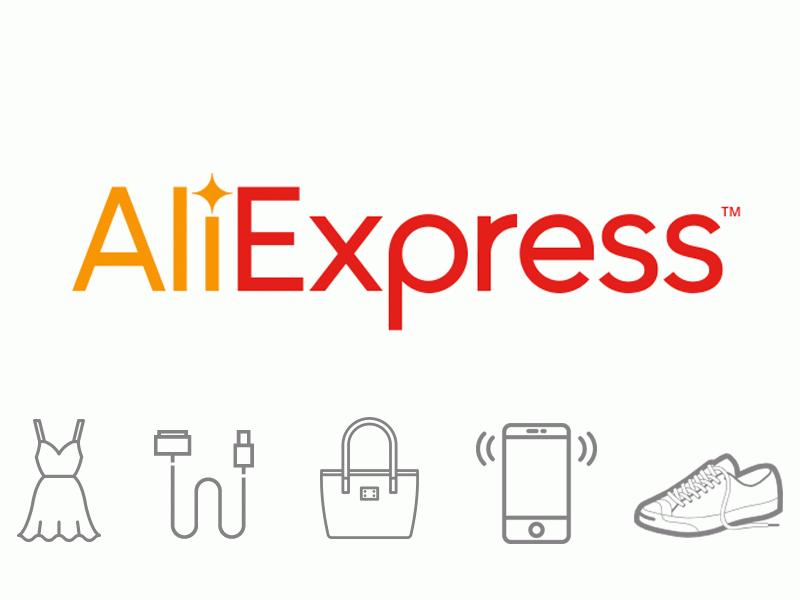 Несмотря на популярность пользователей, сайт Алиэкспресс периодически устраивает акции для привлечения новых клиентов