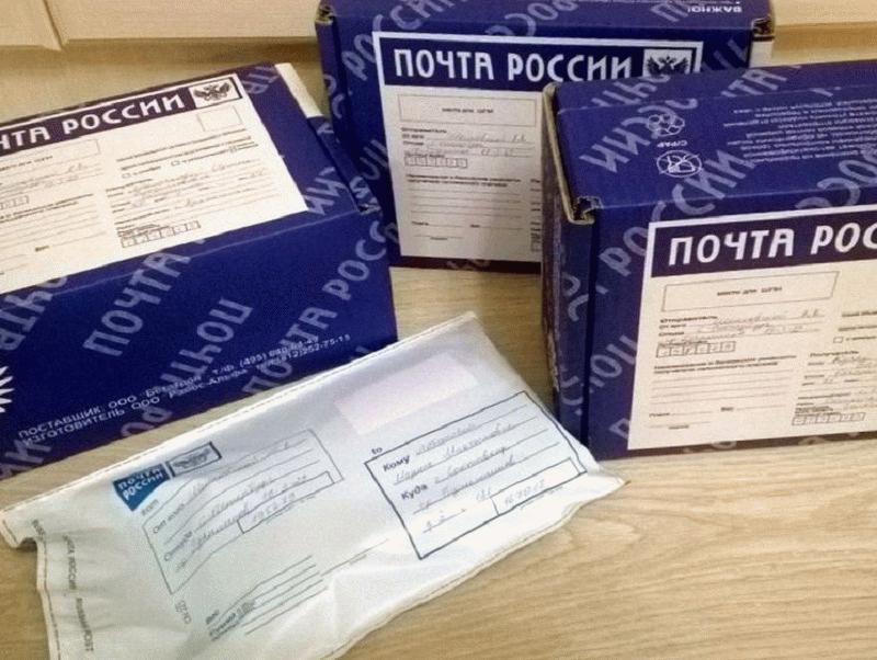 Для каждого отправления предусмотрена специальная упаковка и ценовой тариф