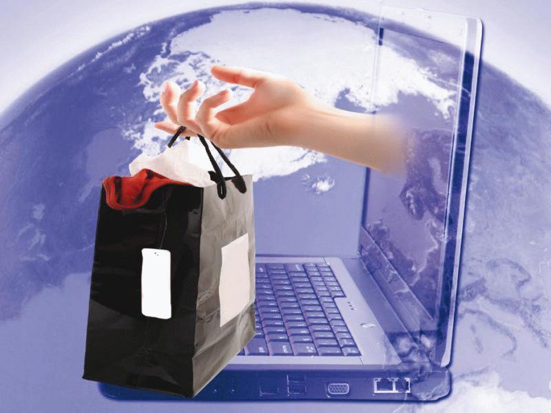Покупки по всему миру