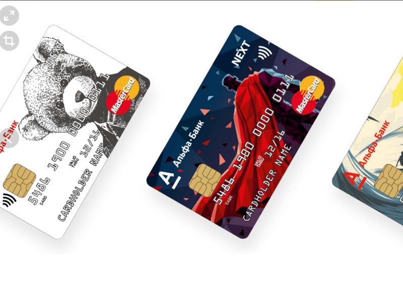 Линейка банковских карт Альфа-банка позволяет выгодно совершать покупки