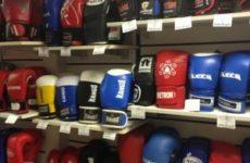 «Спортмастер» или «СпортДоставка»: где дешевле в Екатеринбурге