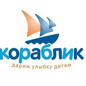 Активация бонусной карты на «кораблик.ру»