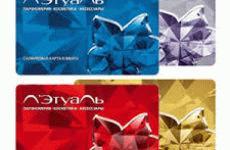 Дисконтные карты «Летуаль»: какие бывают по цветам и скидкам