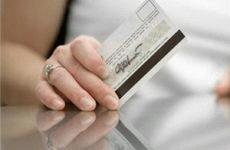 Как активировать профсоюзную карту на www.rpz-card.ru