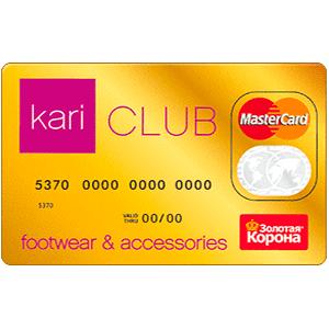 Как проверить бонусы на карте «Кари Клуб» в личном кабинете