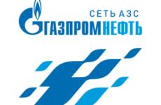 Карта «Нам по пути» от «Газпромнефть»