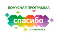 Магазины-партнеры программы «Спасибо от Сбербанка» в СПб
