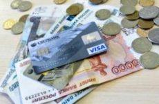 Можно ли перевести бонусы «Спасибо» в деньги?