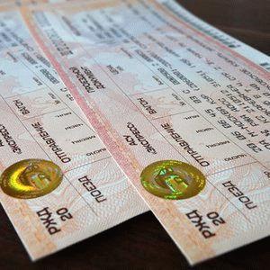 Скидки на билеты РЖД в день рождения