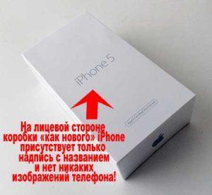 Обозначение на коробке