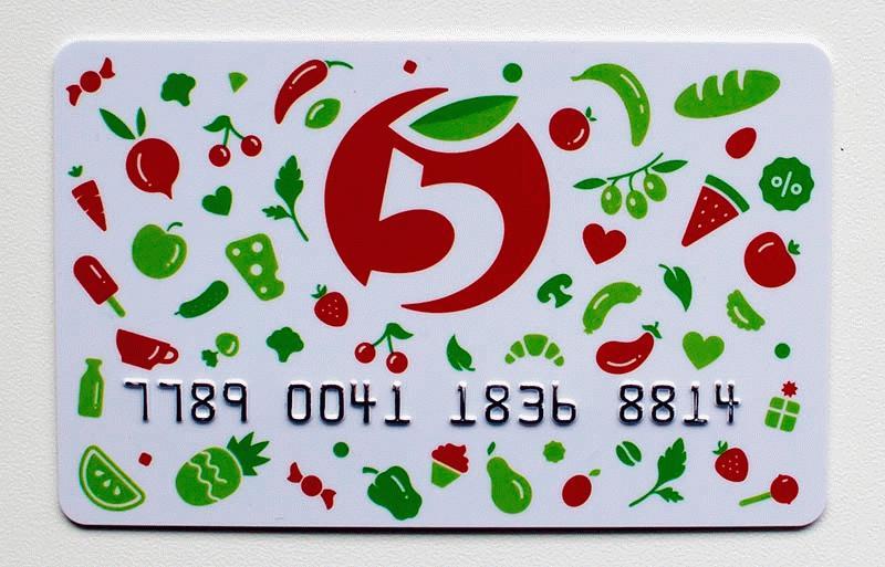 внешний вид скидочной карточки