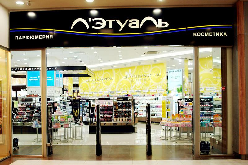 Самый популярный магазин косметики