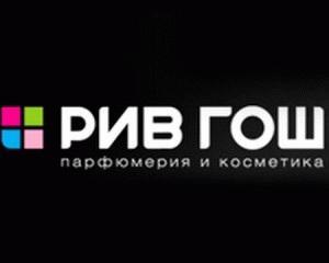 Логотип сети магазинов Рив Гош