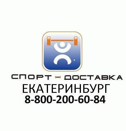 """Реклама магазина """"СпортДоставка"""""""