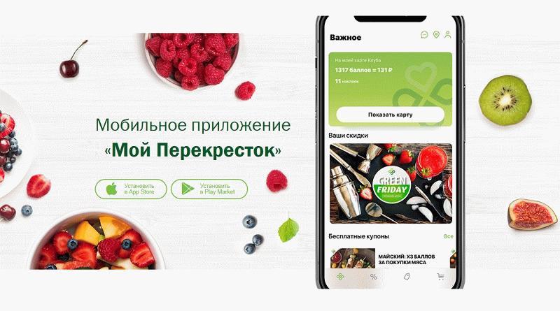 Информативное мобильное приложение создано в простом формате, понятном для рядовых пользователей