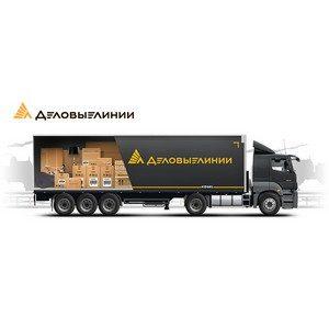 «Деловые линии» – Москва: адреса терминалов