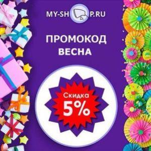 Где взять промокод для «Май-Шоп.ру»