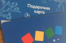 Как узнать баланс подарочной карты «Детский мир»