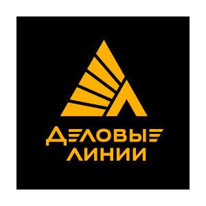 Телефон горячей линии 8-800 в «Деловых Линиях»