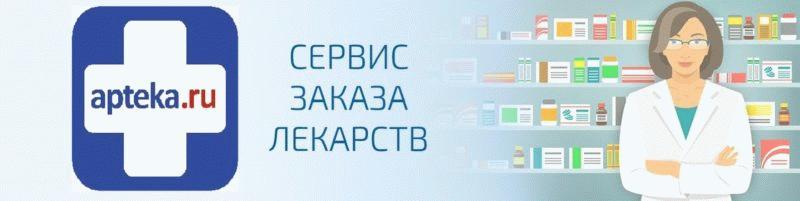 Аптека.ру - один из партнеров Сбербанка, в котором благодаря участию в программе можно получить скидку на покупки