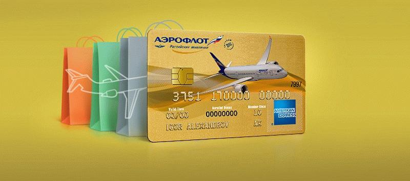 совместный продукт Сбербанка и Аэрофлота помогает существенно экономить на авиаперелетах и путешествиях