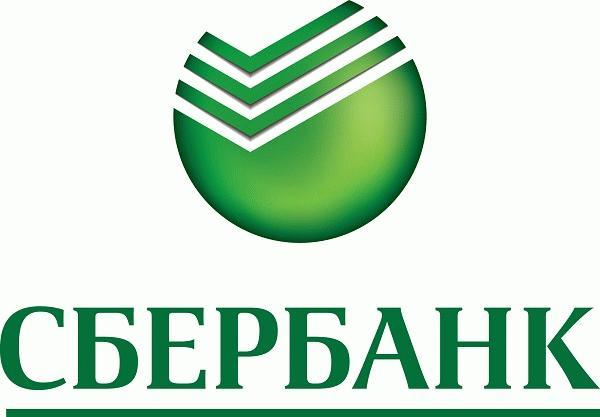 Логотип Сберегательного банка России