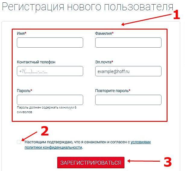 Активация через интернет
